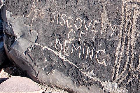Petroglyph closeup